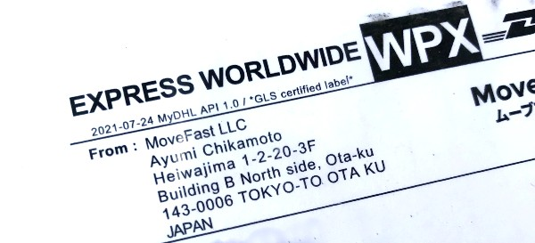 Tokyo Treat Box Japan Shipping Label